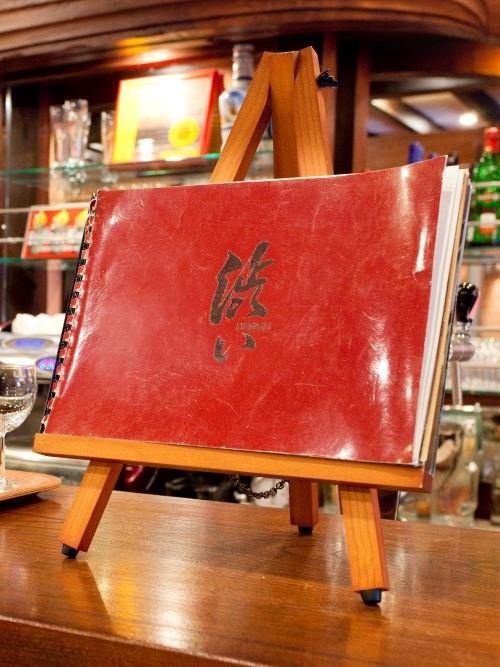 カール・ベンクスがドイツで出版した日本建築のデザイン本。タイトルの『澁いDesign』より、古民家カフェの店名が名付けられた