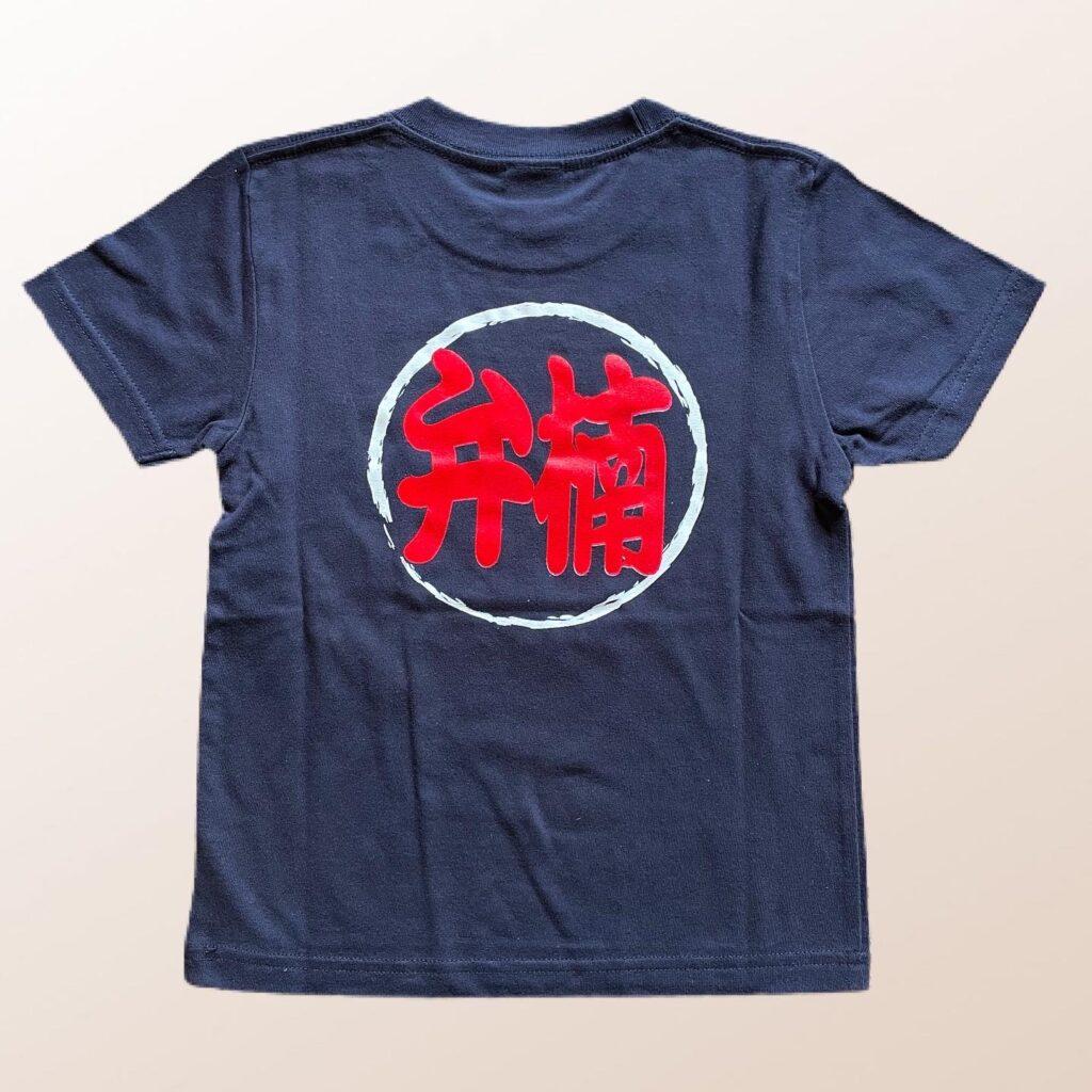 カールベンクス(弁楠)オリジナルTシャツ